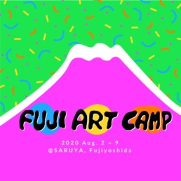 Fuji Art Camp - event poster
